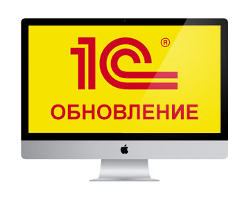 "<span style=""font-weight: bold;"">Обновление 1С</span>"